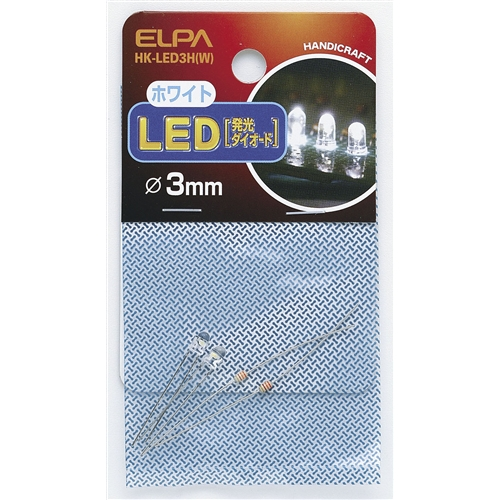 LED3mm 白 HK−LED 3HW