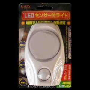LEDナイトライト PM-L200(W)
