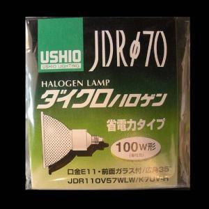 ハロゲン電球 G-185H