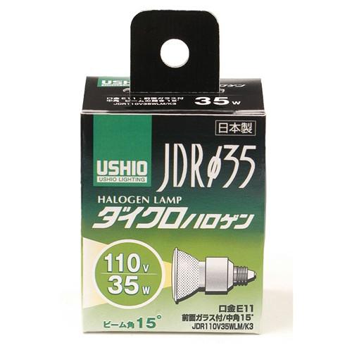 ダイクロハロゲン JDR110V35WLM/K3