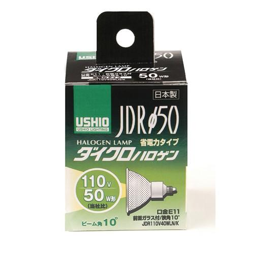 ハロゲン電球40W G‐146H