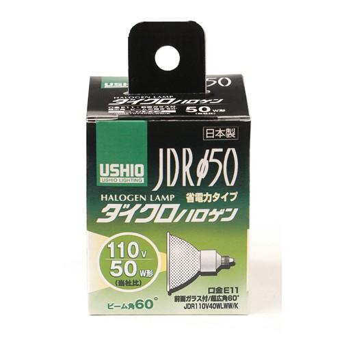 ダイクロハロゲン JDR110V40WLWW/K
