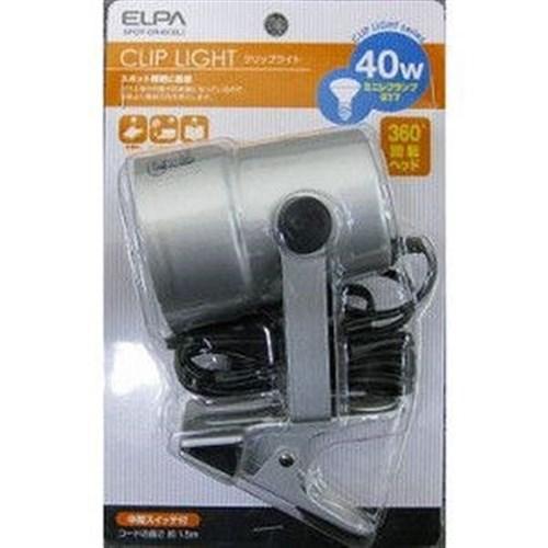 クリップライト 40W SPOT−CR40(SL)