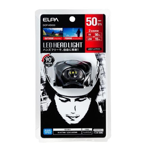 LEDヘッドライト DOP−HD053