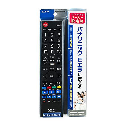 ELPA地デジリモコン TORCーTV009PA