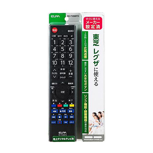 ELPA地デジリモコン TORCーTV009TO
