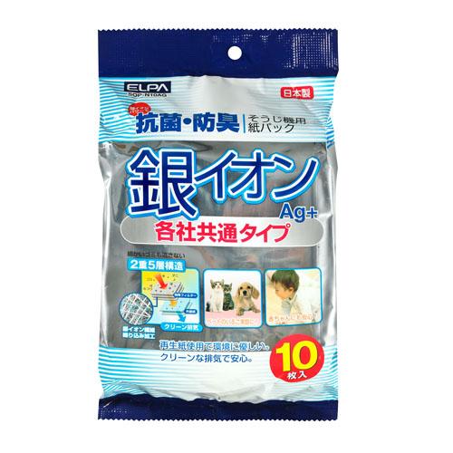 銀イオン 紙パック 各社共通タイプ 10枚入り SOP−N10AG