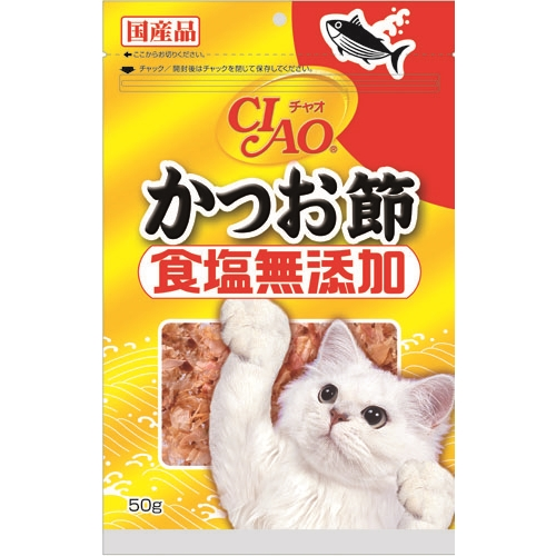 いなばペットフード チャオ かつお節食塩無添加 50g