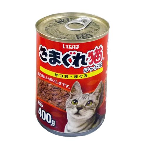 ◇ いなばペットフード きまぐれ猫ジャンボ かつお・まぐろ400g