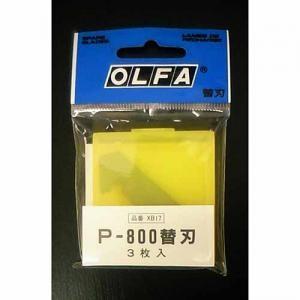 オルファ Pカッター P−800替刃 XB17 3枚