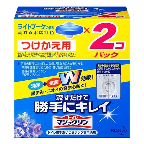 花王 トイレマジックリン流すだけで勝手にキレイ ライトブーケの香り つけかえ用×2コパック