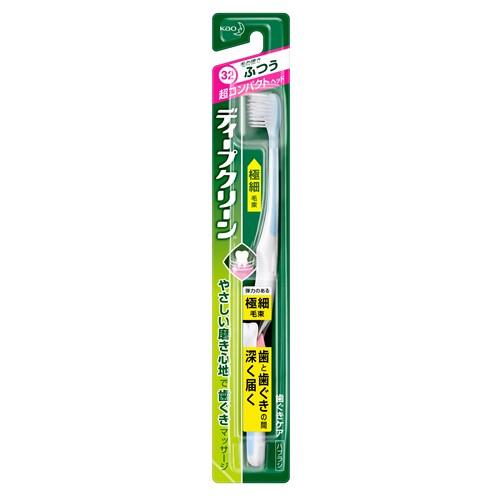 花王 ディープグリーン 歯ぐきケアハブラシ 超コンパクトヘッド ふつう