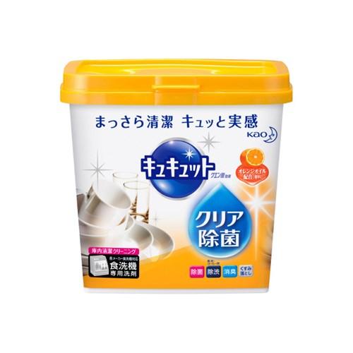 花王 食器洗い機専用キュキュット クエン酸効果 オレンジ 本体 680g