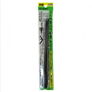 くれ竹 筆ペン 軟筆かぶら 33号 DC161−33S