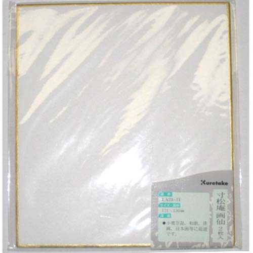 色紙 画仙2PLA23−31