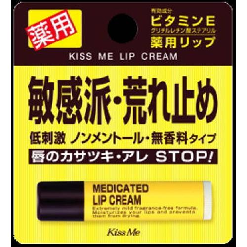 KissMe 薬用リップクリーム