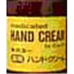 キスミー 薬用ハンドクリーム ボトル 75g