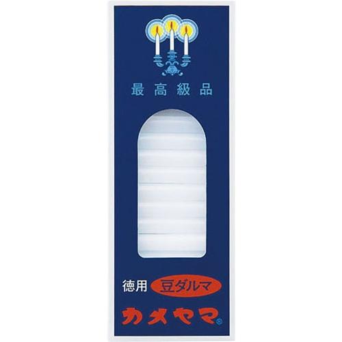 小ローソク 徳用豆ダルマ 225g