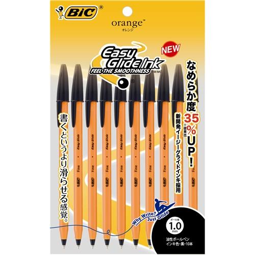 ボールペン速記用 黒 10P