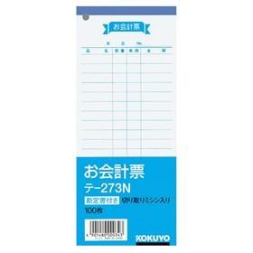 コクヨ(Kokuyo)  お会計票 テ-273N