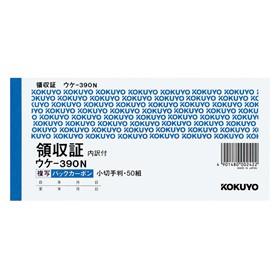コクヨ(Kokuyo)  BC複写領収証スポットタイプ小切手判ヨコ型ヨコ書 ウケ-390N