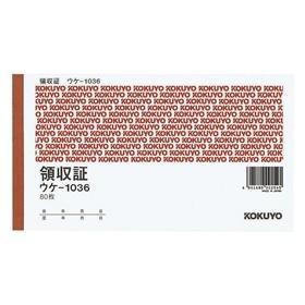 領収証A6ヨコ型ヨコ書き・二色刷り80枚入り ウケ-1036