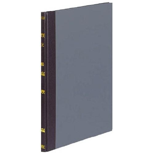 コクヨ(Kokuyo)  帳簿元帳B5 100頁 チ-100