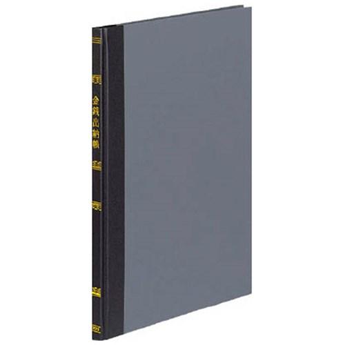 コクヨ(Kokuyo)  帳簿 金銭出納帳 科目なしB5 100頁 チ-101