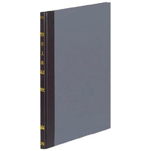 コクヨ(Kokuyo)  帳簿 売上帳B5 100頁 チ-102