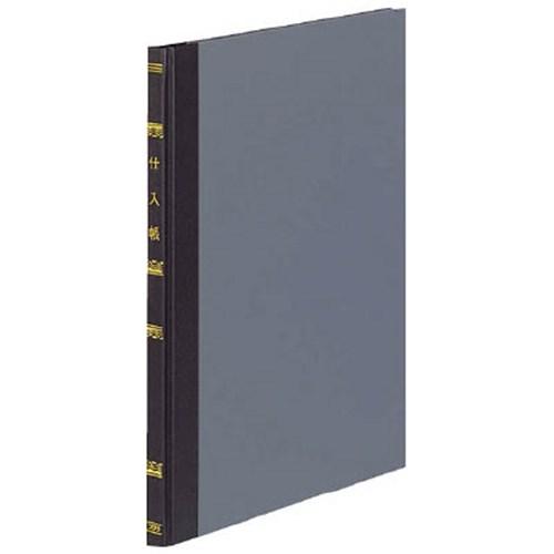 コクヨ(Kokuyo)  帳簿 仕入帳 B5 上質紙 100頁 チ-103