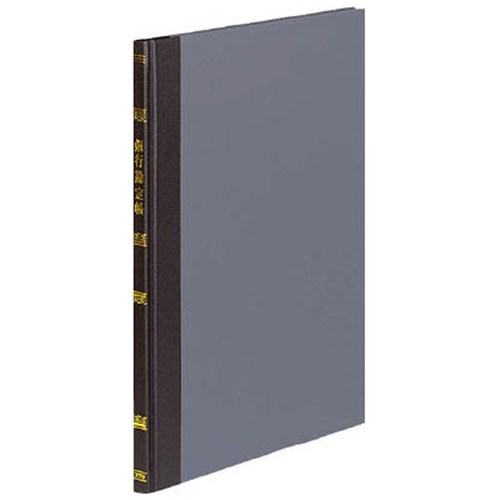コクヨ(Kokuyo)  帳簿 銀行勘定帳B5 100頁 チ-108