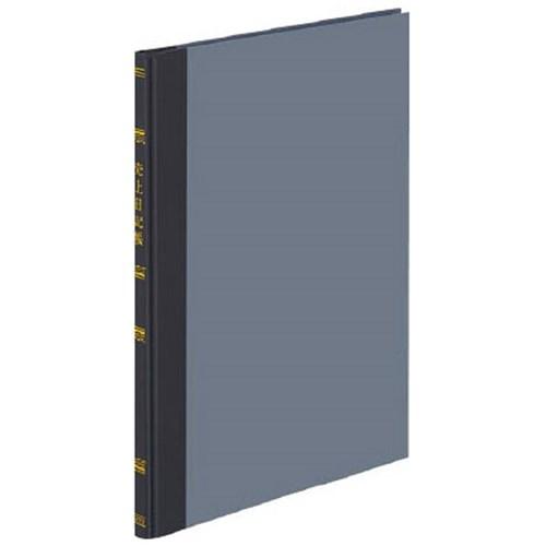 コクヨ(Kokuyo)  帳簿 売上日記帳 B5 上質紙 100頁 チ-111
