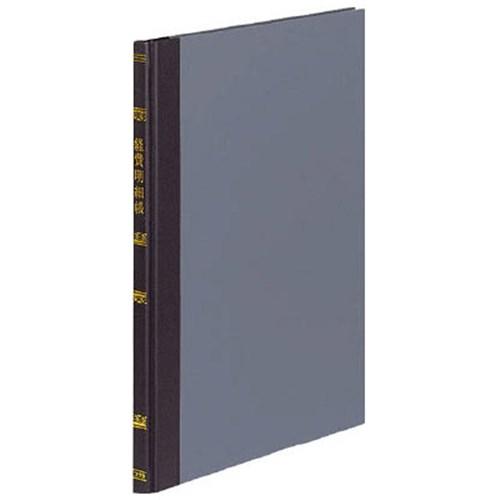 コクヨ(Kokuyo)  帳簿 経費明細帳B5 100頁 チ-113