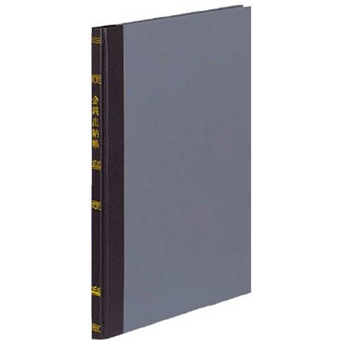 コクヨ(Kokuyo)  帳簿 金銭出納帳科目入りB5 100頁  チ-115
