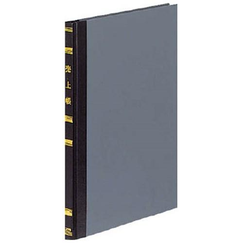 コクヨ(Kokuyo)  帳簿 売上帳A5 100頁  チ-152