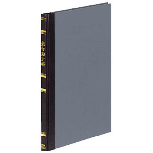コクヨ(Kokuyo)  帳簿 銀行勘定帳A5 100頁 チ-158