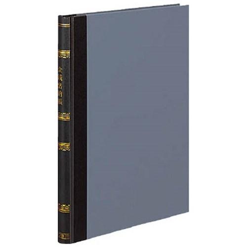 コクヨ(Kokuyo)  帳簿 金銭出納帳科目なし B5 上質紙 200頁 チ-201