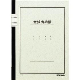 ノート式帳簿B5金銭出納帳50枚入 チ-15