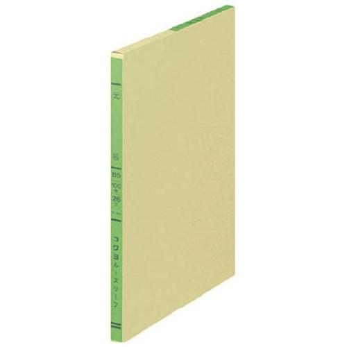 コクヨ(Kokuyo)  三色刷りルーズリーフ元帳B5 26穴 100枚入 リ-100