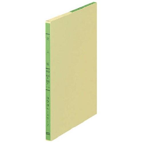 三色刷りルーズリーフ売上帳B5 26穴 100枚 リ-102
