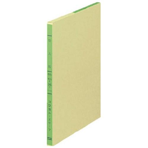 三色刷りルーズリーフ仕入帳B5 26穴 100枚 リ-103
