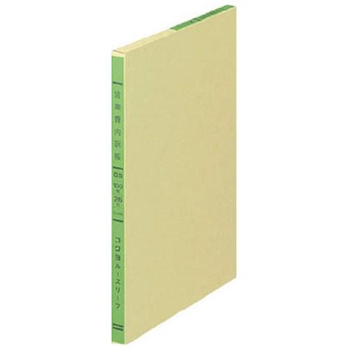 三色刷りルーズリーフ営業費内訳帳B5 26穴 100枚 リ-109