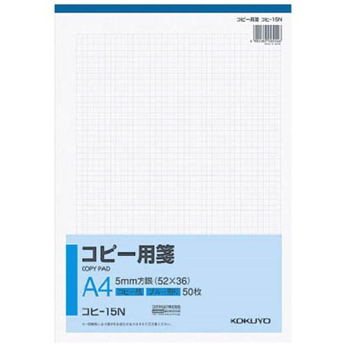 コクヨ(Kokuyo)  コピー用箋 A4 コヒ-15N