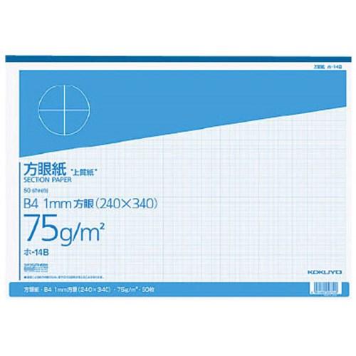 コクヨ(Kokuyo)  方眼紙 B4 ホ-14B