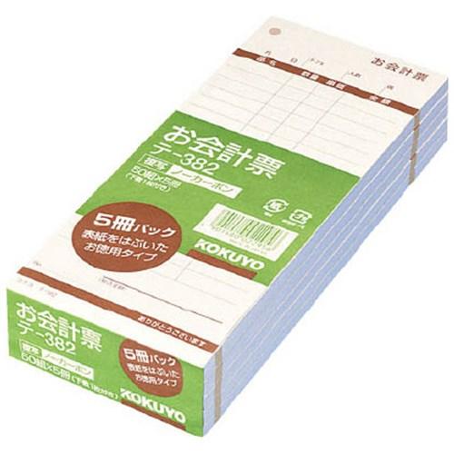 コクヨ(Kokuyo)  お会計票 徳用 テ-382