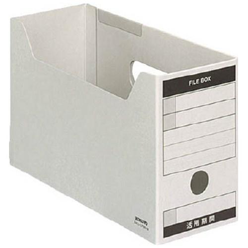 コクヨ(Kokuyo)  ファイルボックスFS