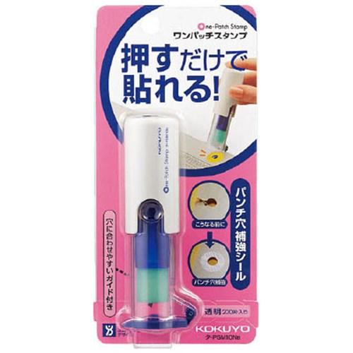 コクヨ(Kokuyo)  ワンパッチスタンプタ−PSM10NB