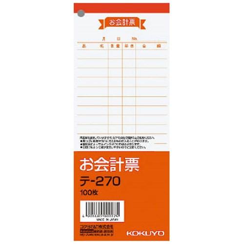 コクヨ(Kokuyo)  お会計票 5P 33Kテ-270X5
