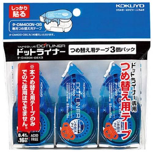 コクヨ(Kokuyo)  ドットライナー替3個タ−D400N−08X3
