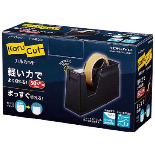 コクヨ(Kokuyo)  テープカッター 黒T−SM100D